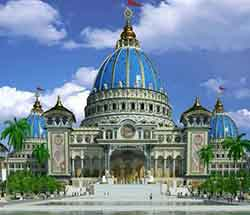 Храм Ведического Планетария
